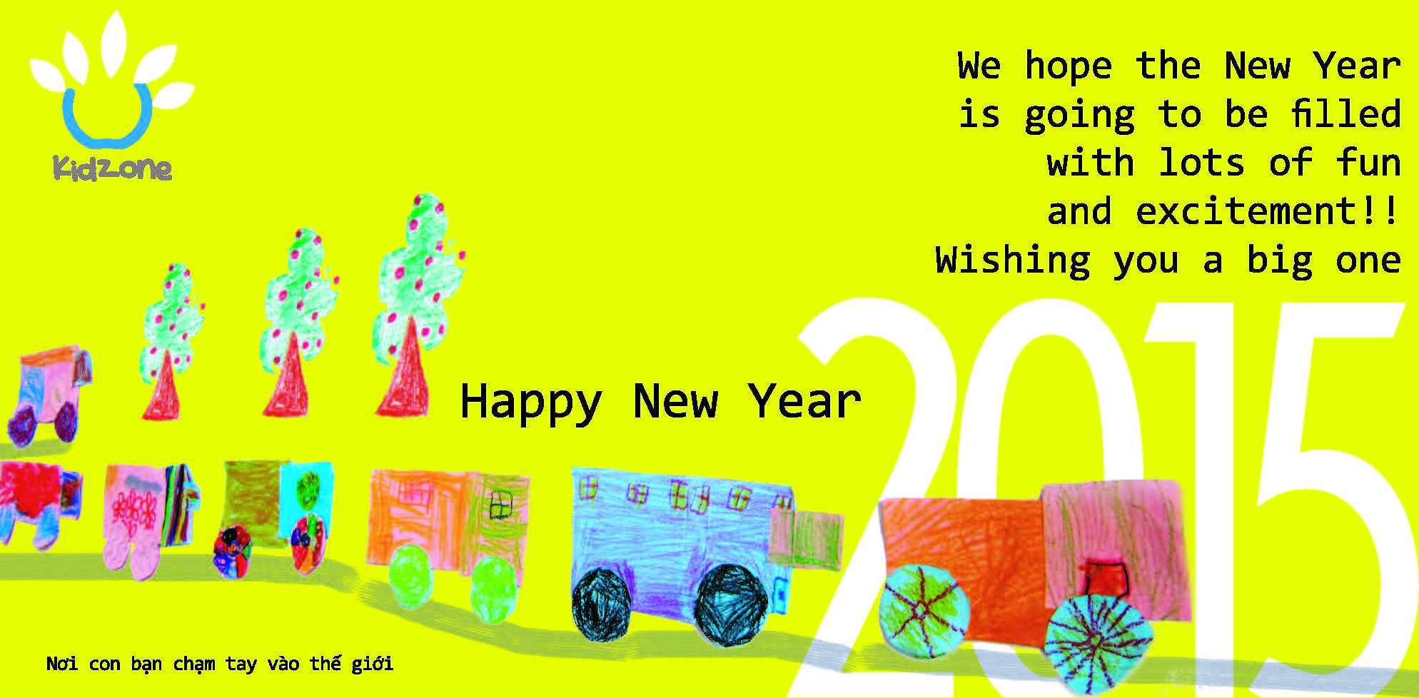 card happy new year_2015